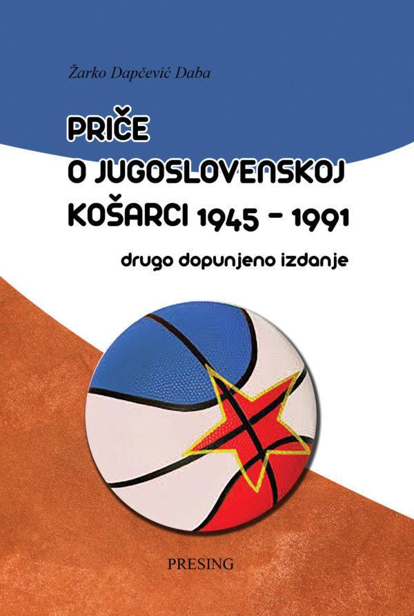 PRIČE O JUGOSLOVENSKOJ KOŠARCI 2. dopunjeno izdanje