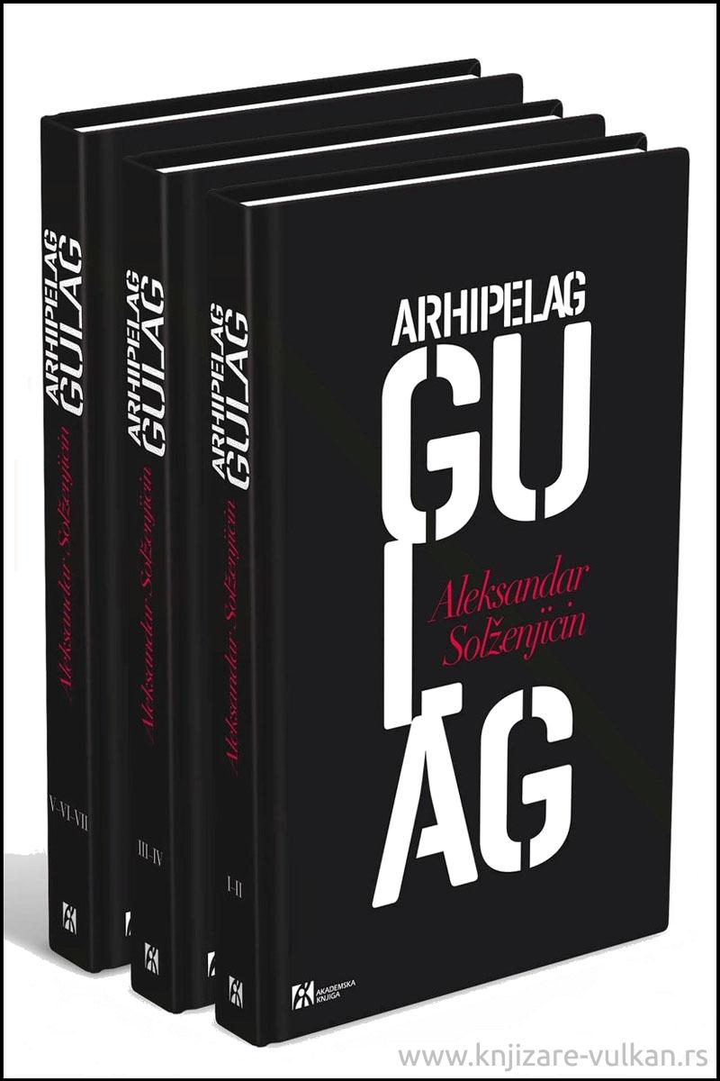 ARHIPELAG GULAG 1918-1956 (I, II, III)