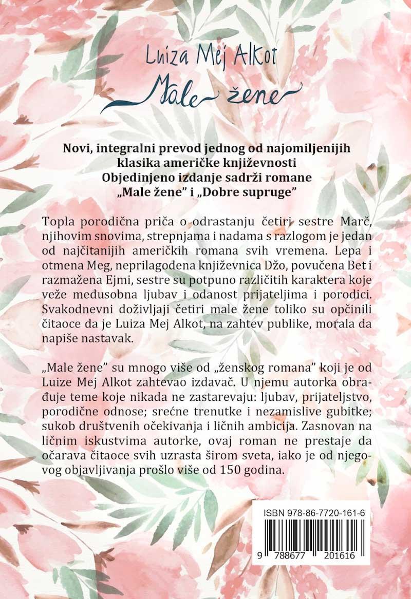 MALE ŽENE, DOBRE SUPRUGE integralno izdanje