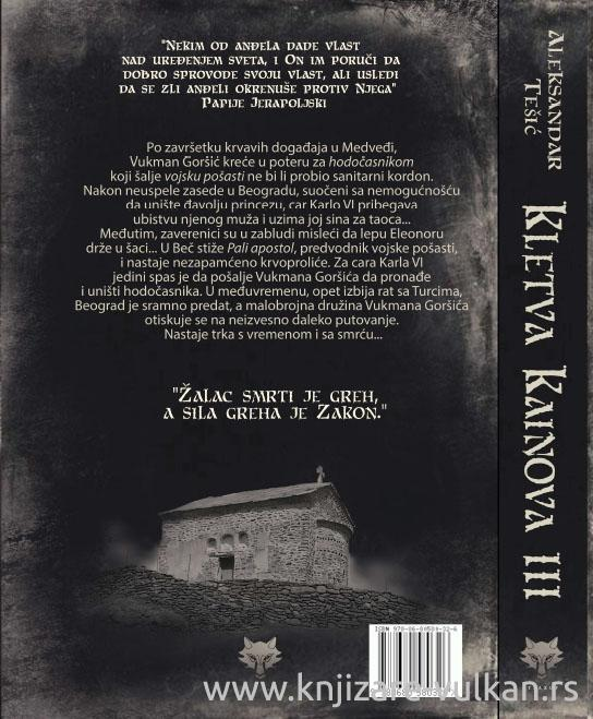 KLETVA KAINOVA III Summus deus
