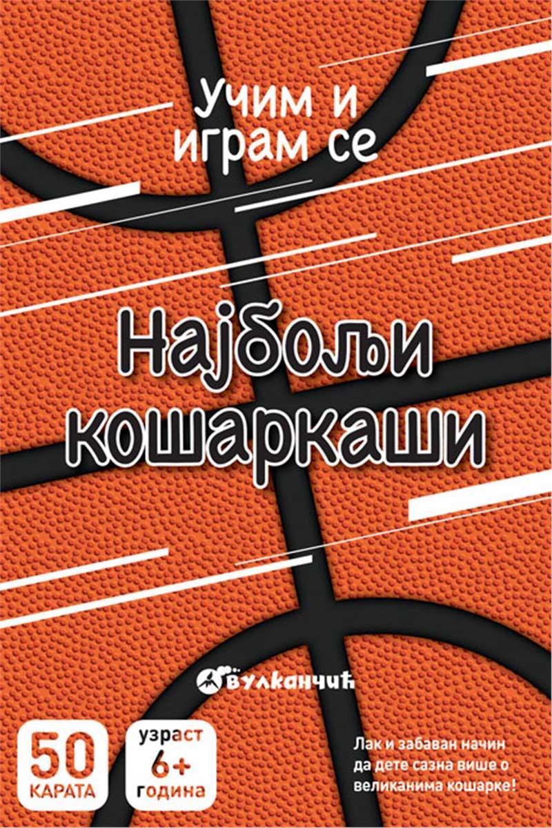 KARTE Najbolji košarkaši