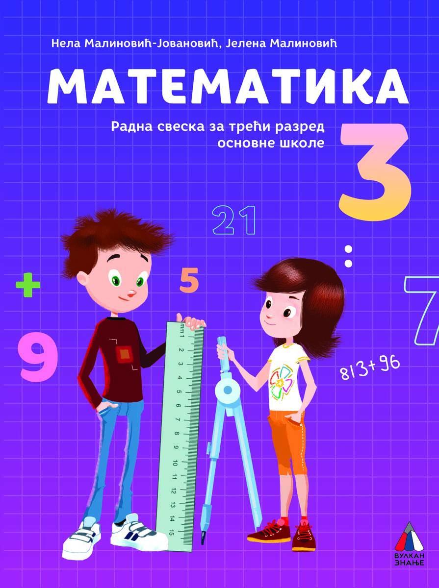 MATEMATIKA ZA 3. RAZRED Radna sveska