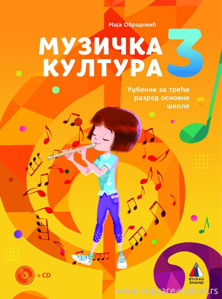MUZIČKA KULTURA za 3. razred, Udžbenik + CD