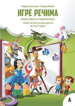 IGRE REČIMA Radni listovi za decu 4-5 god.
