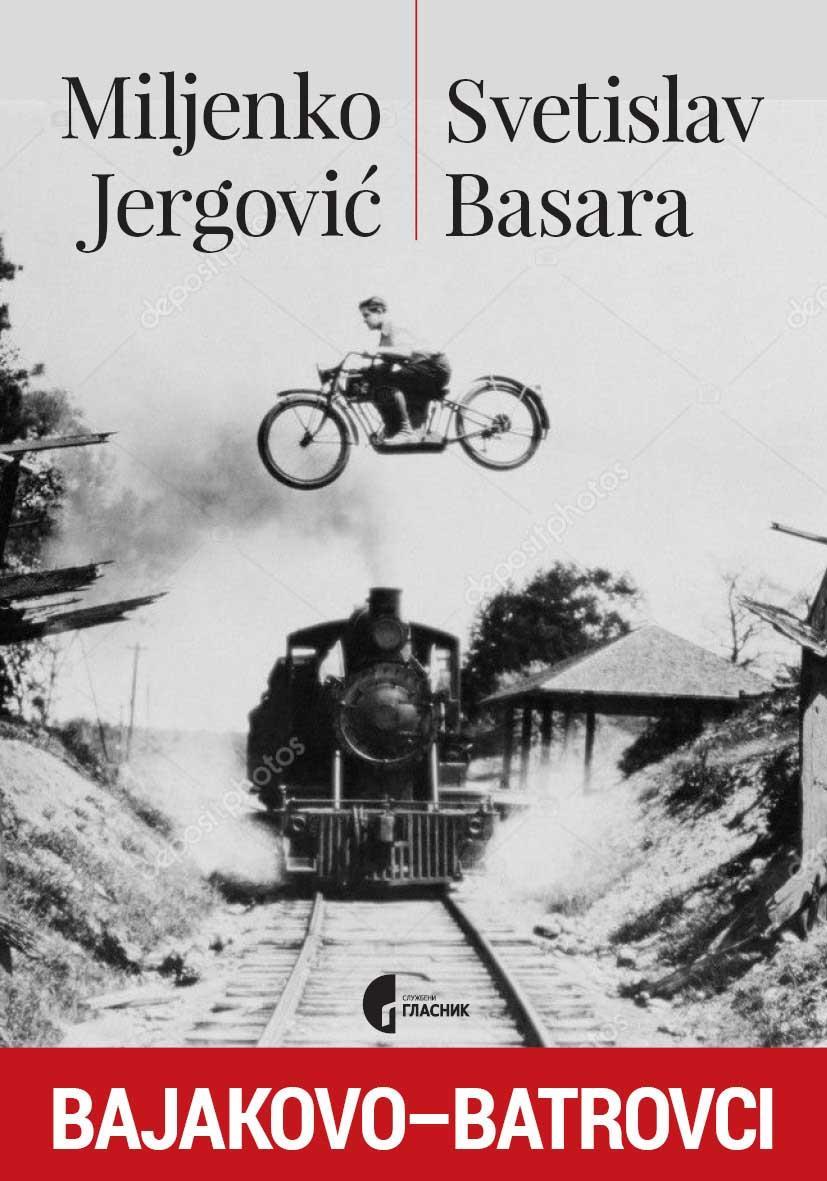 BAJAKOVO-BATROVCI