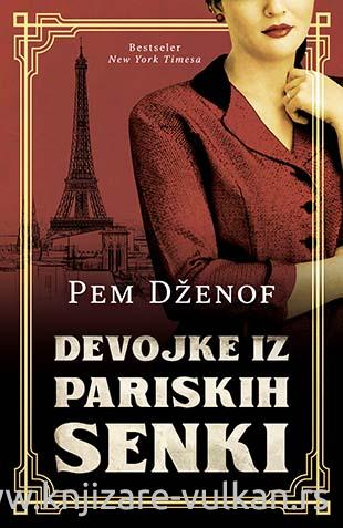 DEVOJKE IZ PARISKIH SENKI