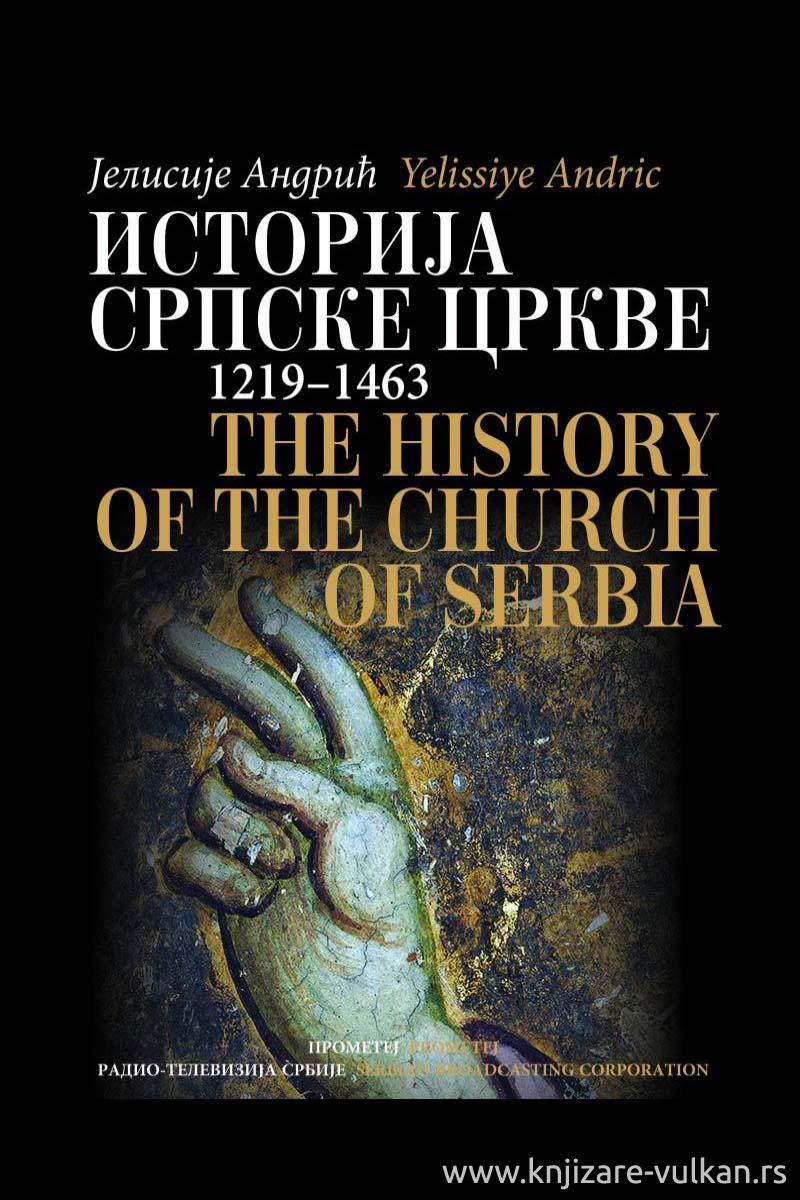 ISTORIJA SRPSKE CRKVE  	The history of the Church of Serbia