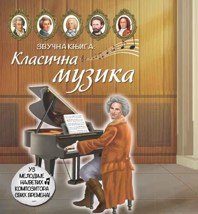 ZVUČNA KNJIGA Klasična muzika