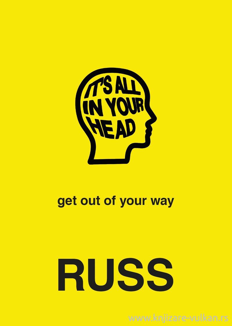ITS ALL IN YOUR HEAD