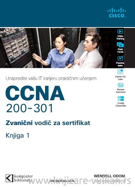 CCNA 200-301 Zvanični vodič za sertifikat, knjiga 1