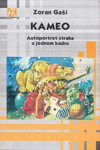 KAMEO. Autoportret straha u jednom kadru (Zvučna knjiga)