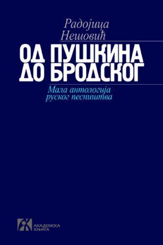 OD PUŠKINA DO BRODSKOG. Mala antologija ruskog pesništva