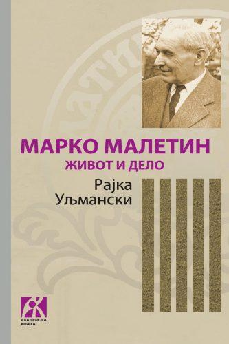 MARKO MALETIN