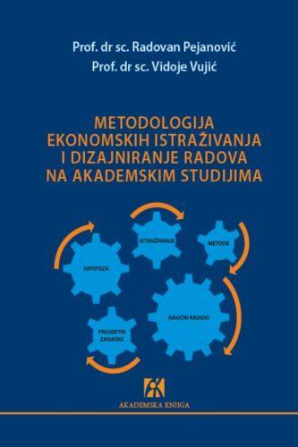 METODOLOGIJA EKONOMSKIH ISTRAŽIVANJA