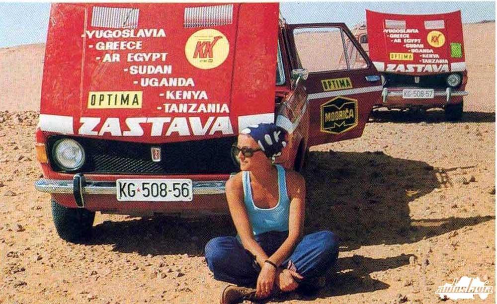 U SRCU AFRIKE ekspedicija Kragujevac - Kilimandžaro 75