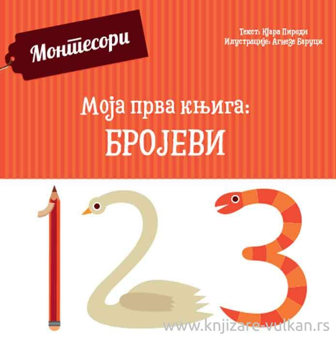 Montesori MOJA PRVA KNJIGA Brojevi