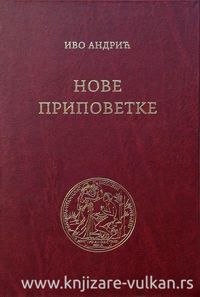 NOVE PRIPOVETKE (KULTURA, 1948)