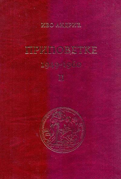 PRIPOVETKE 1949 - 1960 (II)