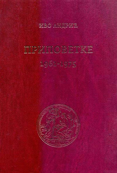 PRIPOVETKE 1961 - 1975