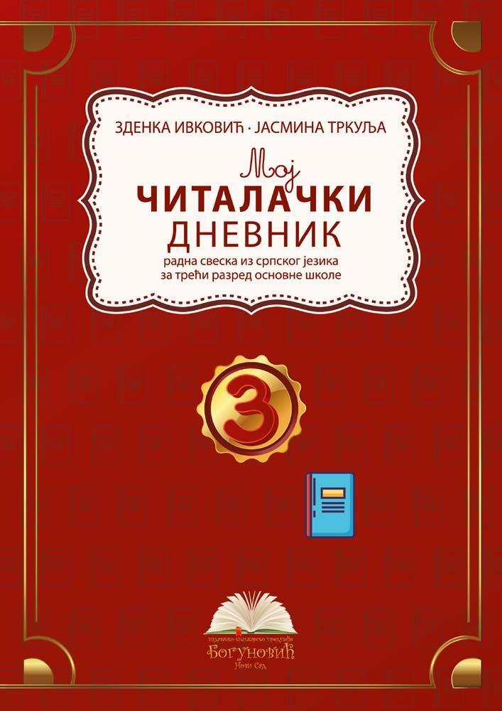 MOJ ČITALAČKI DNEVNIK 3, radna sveska iz srpskog jezika za treći razred