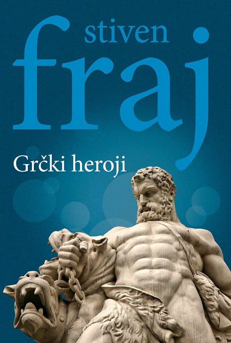 GRČKI HEROJI