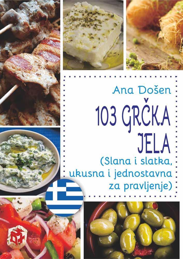 103 GRČKA JELA SLANA I SLATKA UKUSNA I JEDNOSTAVNA ZA PRAVLJENJE