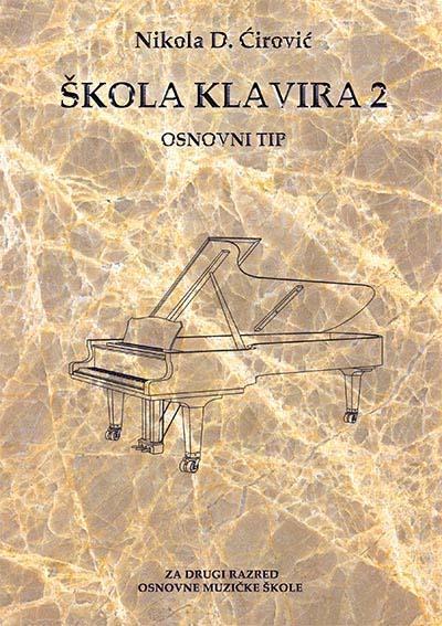 ŠKOLA KLAVIRA 2, OSNOVNI TIP