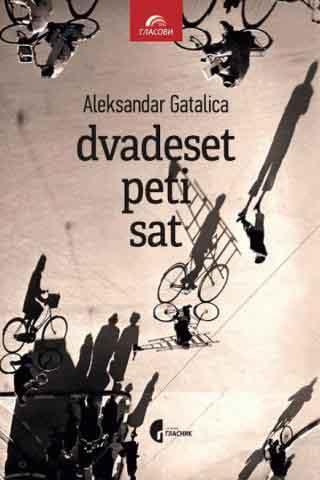 DVADESET PETI SAT