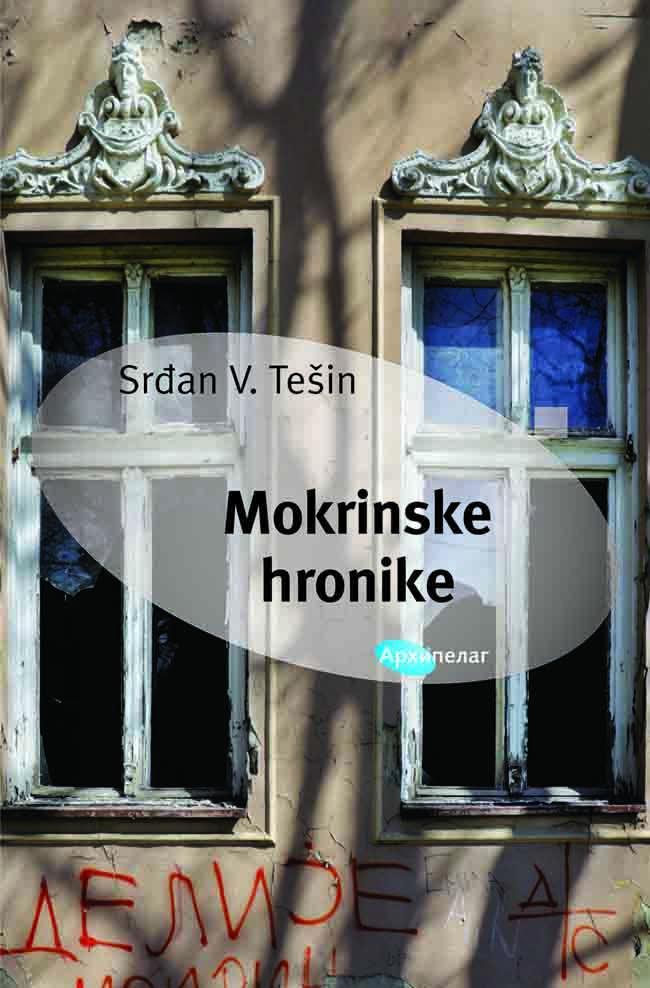 MOKRINSKE HRONIKE