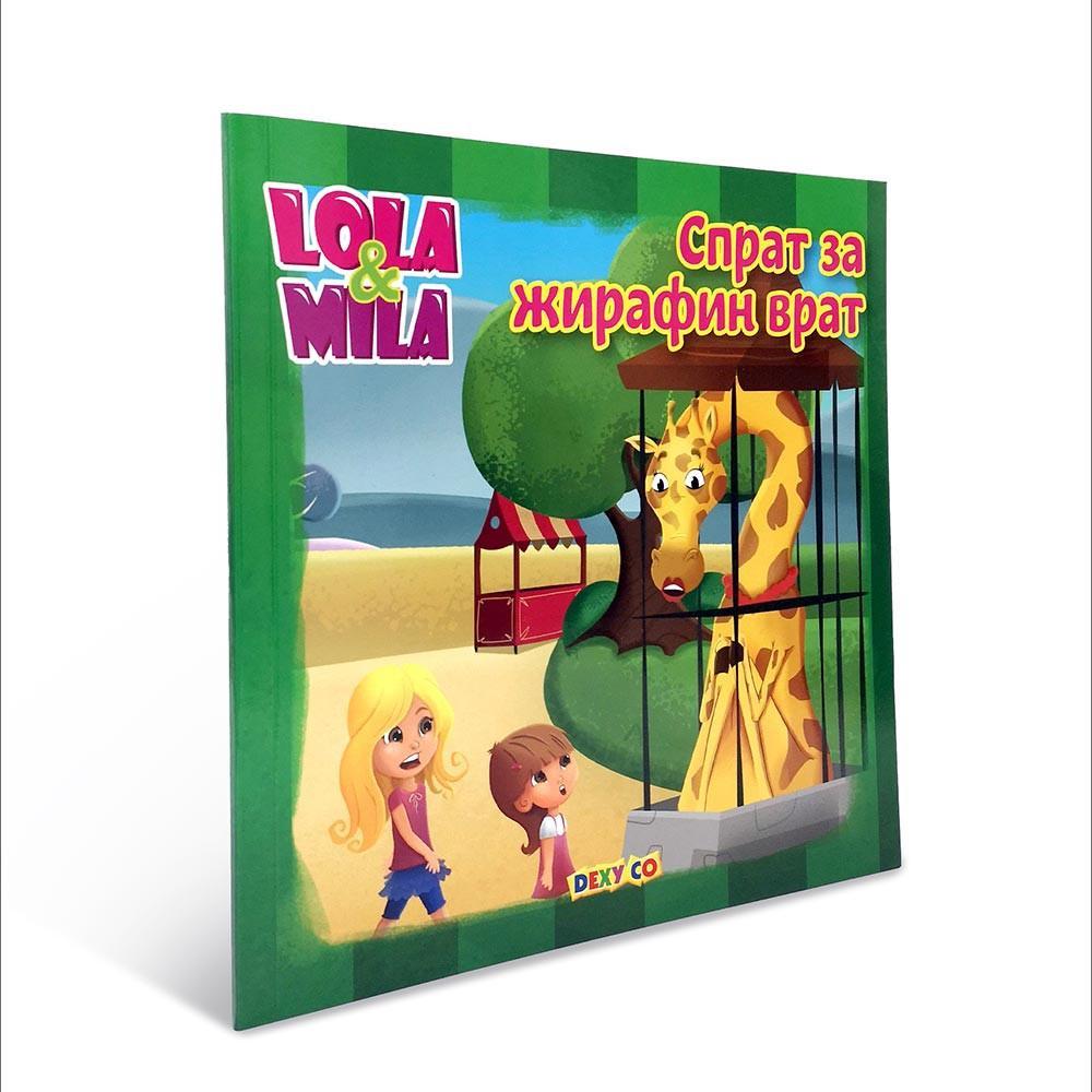 LOLA I MILA SPRAT ZA ŽIRAFIN VRAT