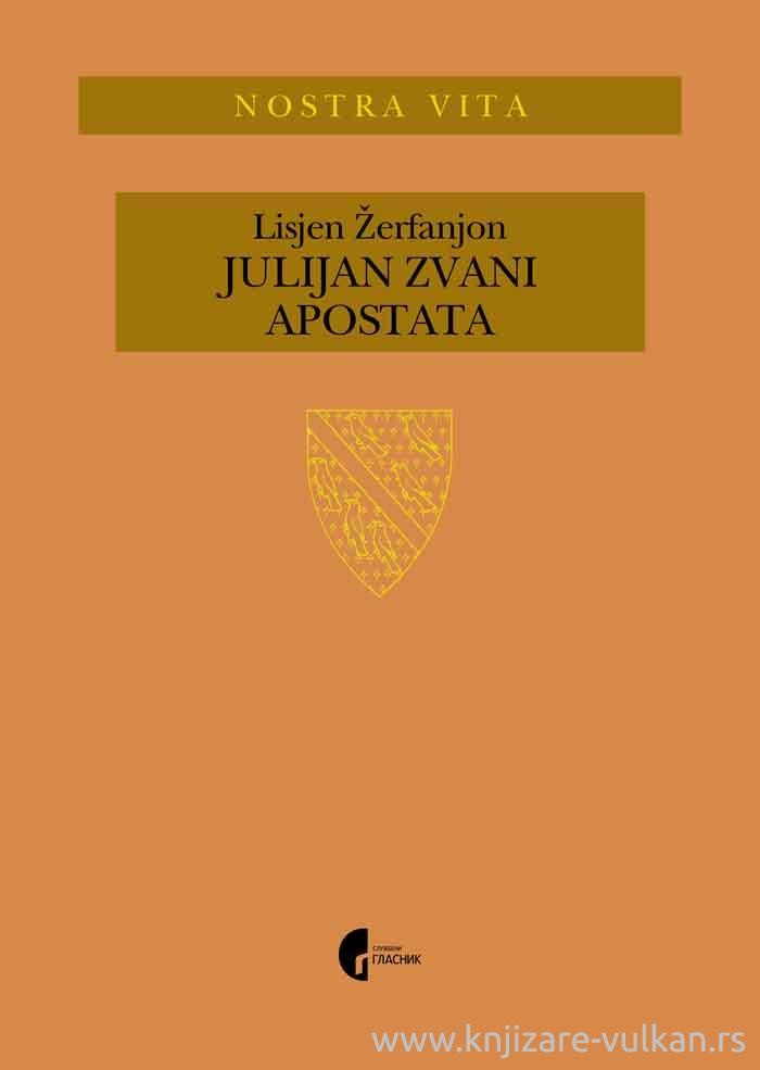 JULIJAN ZVANI APOSTATA